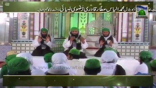 Mujh Ko Darpesh Hai Phir Mubarak Safar