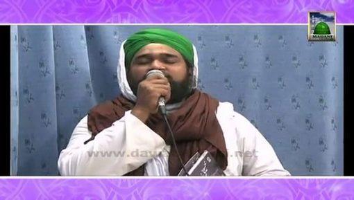 Ya Shafi Al Wara Salamun