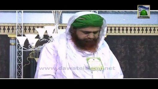 Aye Deen E Haq KE Rahbar Tum Per Salam Har Dam