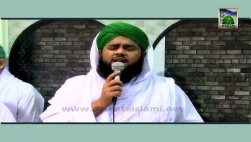 Aye Madine KE Tajdar Tujhe Ahle Iman Salam Kehte Hain