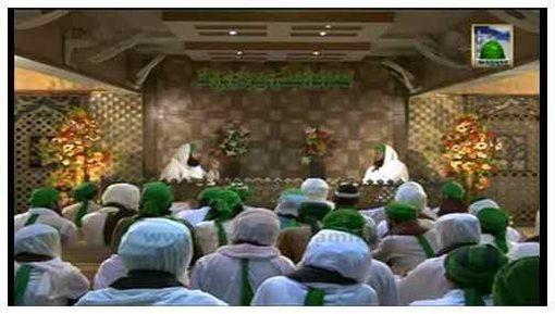 Dar-ul-Ifta Ahlesunnat(Ep:253) - Aulad Kay Huqooq