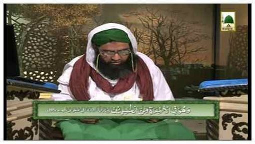 Madni Inqilab(Ep:40) - Muhammad Shoaib Attari - Aik Sabiqa Ghair Muslim