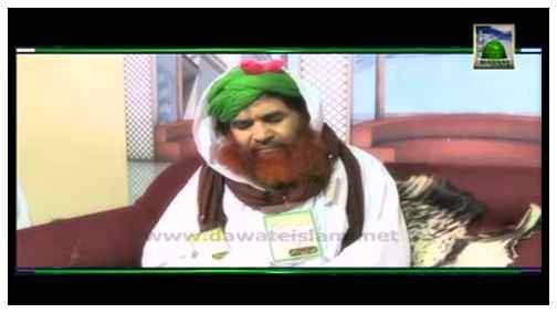 Manqabat-e-Attar - Mera Peer (Kalam:03)
