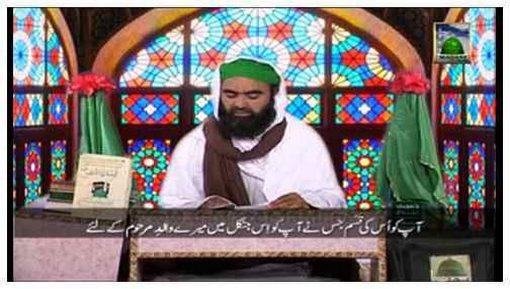 Pashto Bayan Ep 12 - Hajj Ki Niyyatain