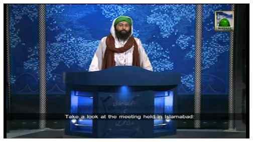 Madani News English - 08 Zulqaida - 15 September