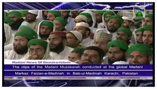 Madani News English - 07 Zulqaida - 14 September