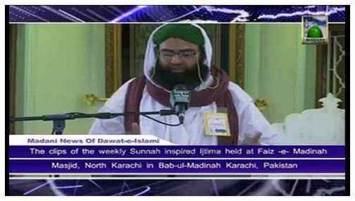 Madani News English - 06 Zulqaida - 13 September