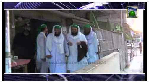 Madani News English - 10 Zulqaida - 17 September