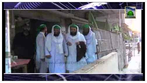 Madani News English - 10 Zulqaida - 17 September