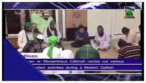 Madani News English - 11 Zulqaida - 18 September