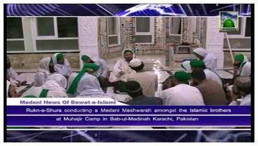 Madani News English - 12 Zulqaida - 19 September