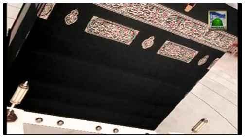 Hajj Madani Phool - Muqaam e Hateem