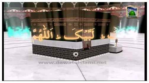Madani Channel ID - Faizan e Hajj - 04 - Talbiya