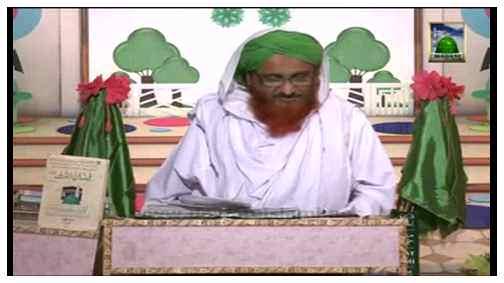 Madani Munoon K Madani Phool(Ep:222) - Adab ki Ahmiyat