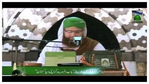 Safar e Haramain Ki Mufeed Ehtiyatain - Part-01