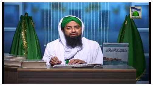 Faizan-e-Qaseedah Burdah Shareef(Ep:57) - Quran e Pak Hozoor ka Azeem Mojza hay