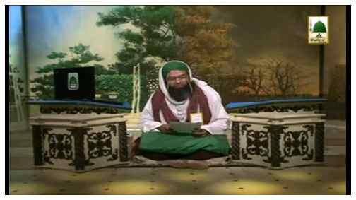 Madni Inqilab(Ep:41) - Rukn e Shura Haji Azhar Ali Attari