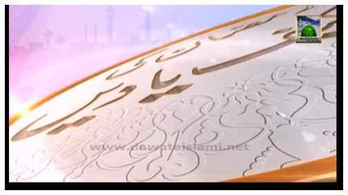 Ramadan Ki Purkef Yadain(Ep:01) - 01 Ramazan 1431 - Subtitled
