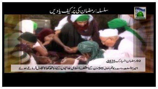Ramadan Ki Purkef Yadain(Ep:02) - 02 Ramazan 1431 - Subtitled