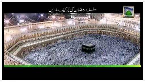 Ramadan Ki Purkef Yadain(Ep:10) - 10 Ramazan 1431 - Subtitled