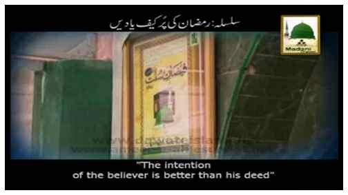 Ramadan Ki Purkef Yadain(Ep:11) - 11 Ramazan 1431 - Subtitled