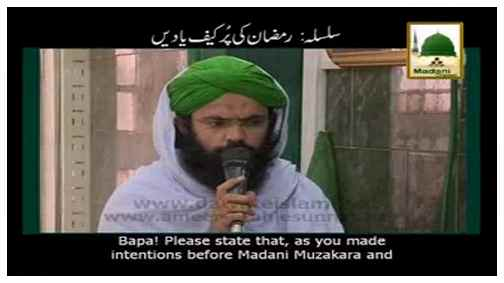 Ramadan Ki Purkef Yadain(Ep:13) - 13 Ramazan 1431 - Subtitled