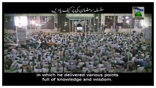 Ramadan Ki Purkef Yadain(Ep:21) - 21 Ramazan 1431 - Subtitled