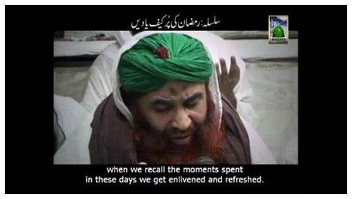 Ramadan Ki Purkef Yadain(Ep:25) - 25 Ramazan 1431 - Subtitled