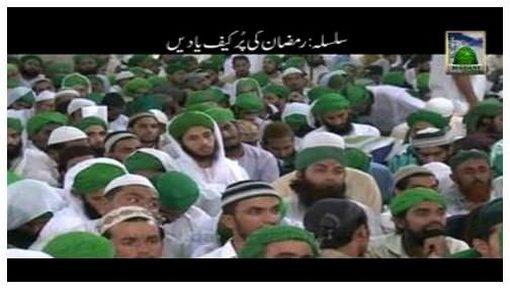 Ramadan Ki Purkef Yadain(Ep:26) - 26 Ramazan 1431 - Subtitled
