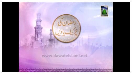 Ramadan Ki Purkef Yadain(Ep:27) - 27 Ramazan 1431 - Subtitled