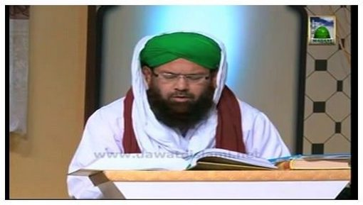 Blessings Of Aala Hazrat(Ep:07) - Part-01 - Aala Hazrat Ba Haisiyat Mujadeed