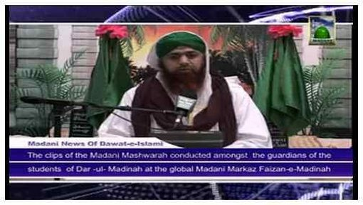 Madani News English - 17 Zulqaida - 24 September