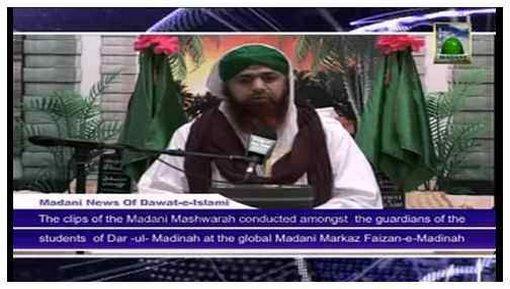 Madani News English - 17 Zulqaida - 24 September