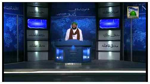 Madani News English - 18 Zulqaida - 25 September