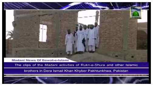 Madani News English - 19 Zulqaida - 26 September