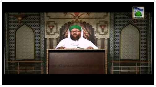 Blessings Of Hadith(Ep:28) - Excellence of Masjid e Nabavi