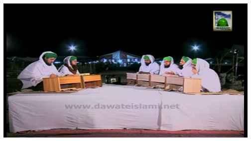 Dar-ul-Ifta Ahlesunnat(Ep:105) - Qurbani Kay Masaail