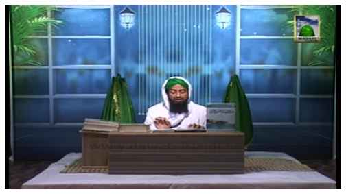 Faizan e Qaseeda Burdah Shareef (Ep:58) - Quran e Pak Ki Khasoosiyat