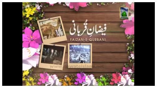 Faizan e Qurbani(Ep:02)