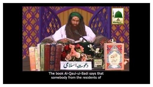 Nahar Ki Sadain - Subtitled