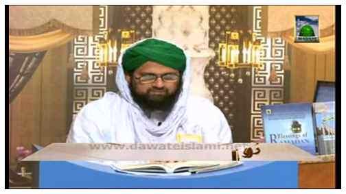 Rohani Ilaj aur Istikhara(Ep:231) - Shadi Me Rukawat aur Nazar Sey Hifazat
