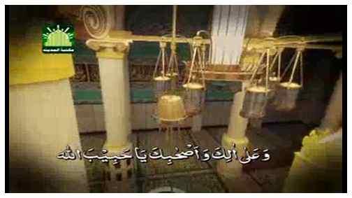 Ount Ki Qurbani