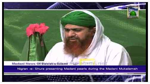 Madani News English - 21 Zulqaida - 28 September