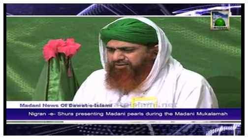 Madani News English - 21 Zulqaida - 28 September