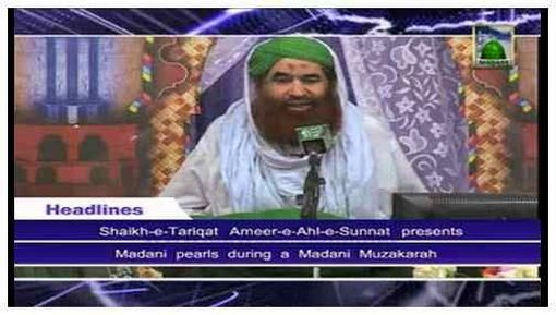 Madani News English - 23 Zulqaida - 30 September