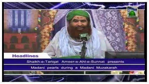 Madani News English - 23 Zulqaida - 30 September