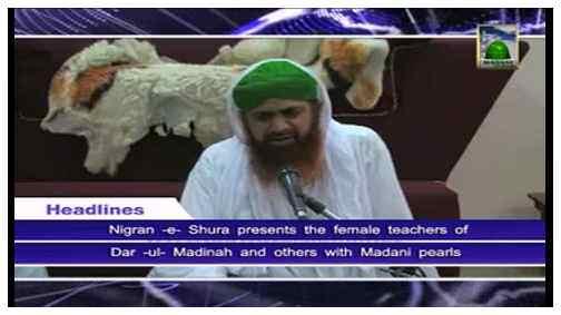 Madani News English - 24 Zulqaida - 01 October