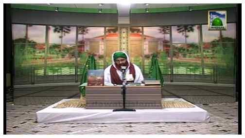 Azwaaj e Ambiya Kay Waqiyat(Ep:11) - Malka Balqees Zauj e Hazrat e Sulemaan Part-02 (علیہ السلام)
