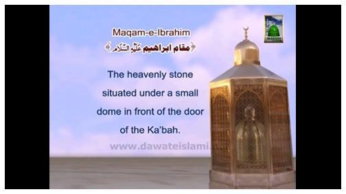 Hajj Madani Pearl(02) - Muqam e Ibrahim