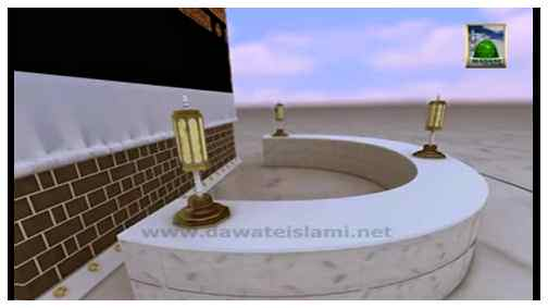 Hajj Madani Phool(03) - Hateem